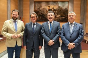 La investidura de Miquel Noguer com a president de la Diputació de Girona